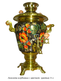 Хохлома «Клубника с цветком» (рюмка)